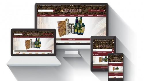 Buldara-Online-Store-by-Tendrik