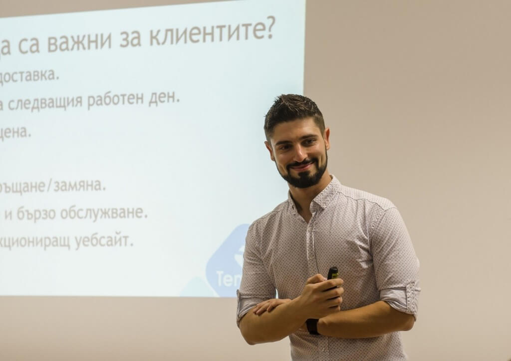 biz-labs-e-commerce-training-Petar-Dyaksov-Tendrik