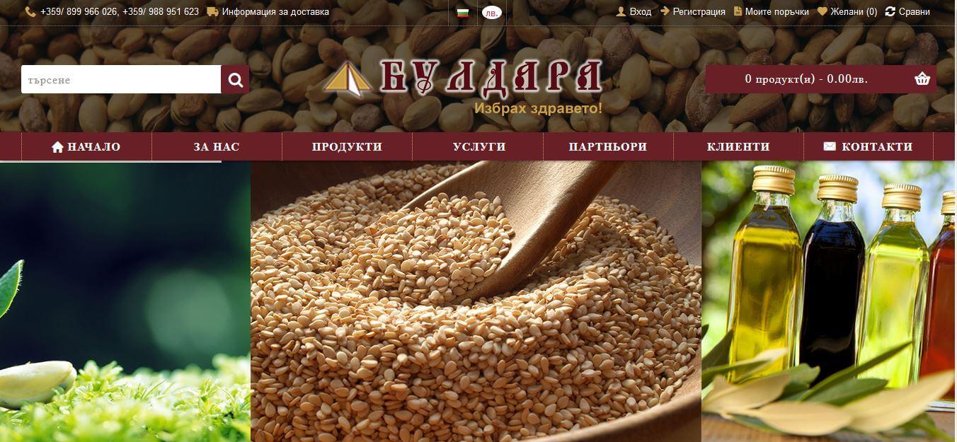buldara home page