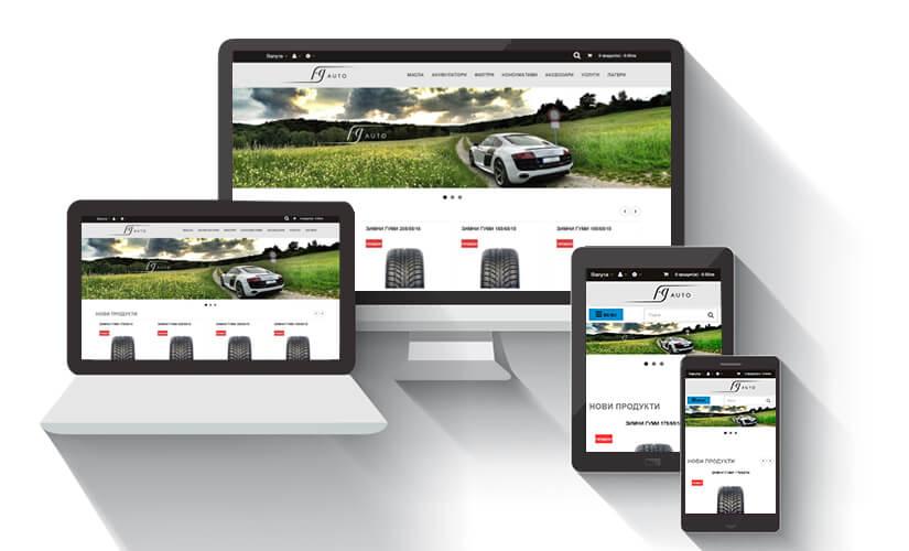 FGAuto-Website-by-Tendrik