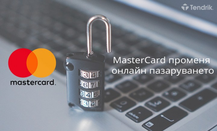 master-card-online-shopping