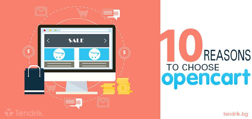 10 reasons to choose OpenCart | Tendrik