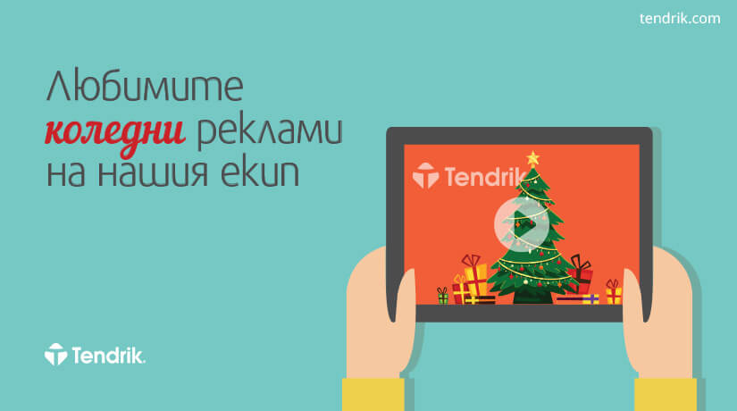 tendrik's-top-15-christmas-ads-banner