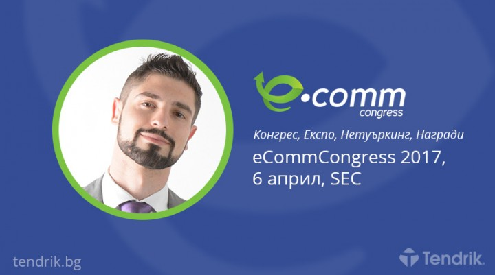 ecomm congress