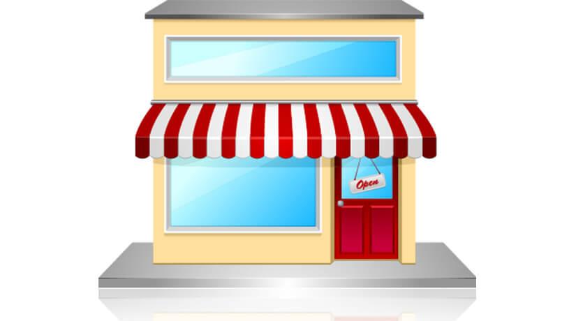 физически магазин