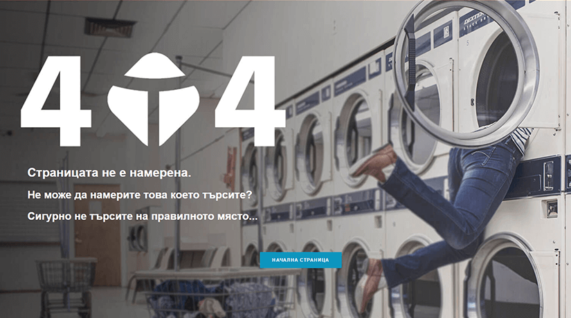креативни 404 страници