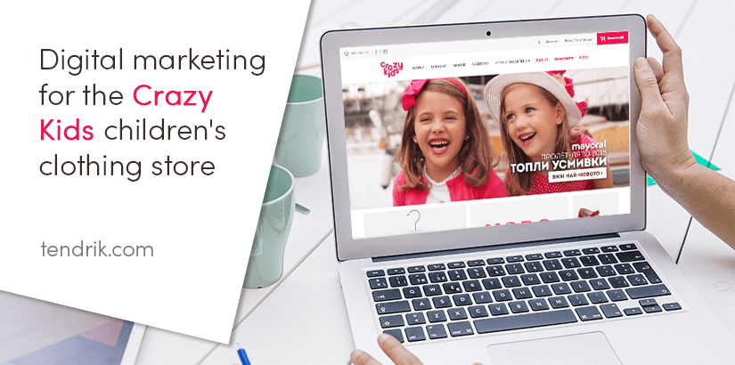 Digital-marketing-for-the-Crazy-Kids-children's-clothing-store-EN