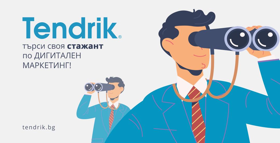 Tendrik-academy-article